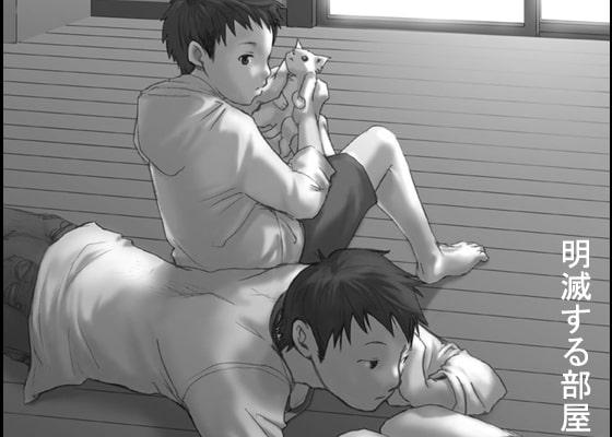 おすすめ☆ハード系ホモショタ作品