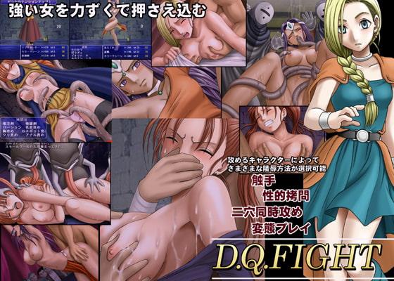RJ016693 img main D.Q.Fight