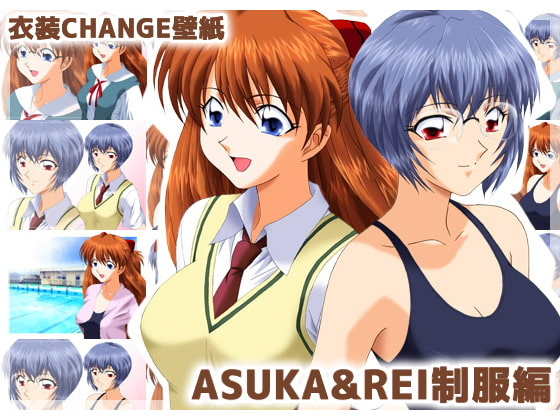 COSTUME CHANGE! CGs & Wallpapers - ASUKA&REI [Mix Station]