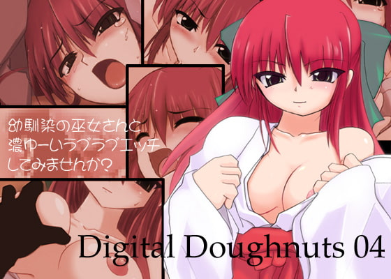 Digital Doughnuts Vol.4 [Visual Biscuits]