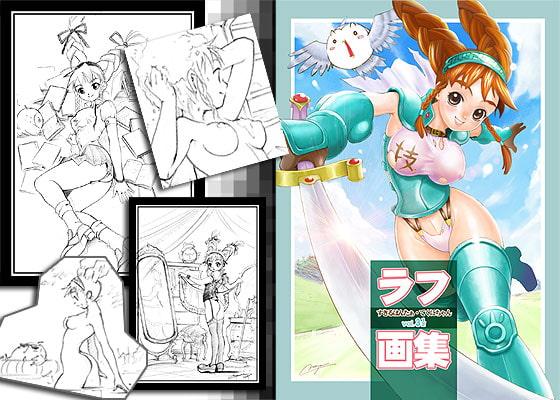 RJ018231 img main すきるはんたぁてくにちゃん vol.3.5~ ラフ画集