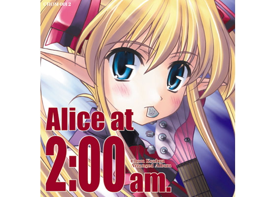 Alice at 2:00am [chom koubou]