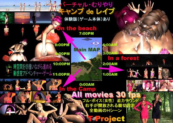 Interactive sex megaupload