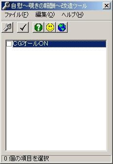 RJ019732 img main 自慰~覗きの報酬~ 改造ツール