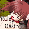 Rule of Desire+アップデート版