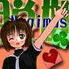 脱娘 〜Nugimus〜