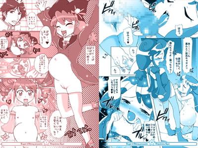 にんぷ姫Gyu!