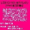 レズボイスドラマ〜指でぐちょまん・さやかと美羽の場合〜