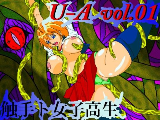 U-A vol.01-03 Alfa   Beta (Dendendo)