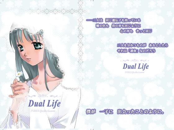 RJ025138 img main Dual Life