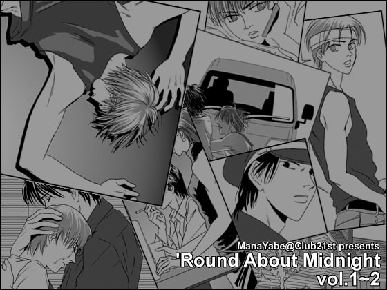 Round About Midnight Vol.1-2