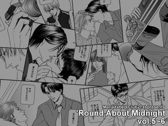 RJ027319 img main 'Round About Midnight vol.5 6
