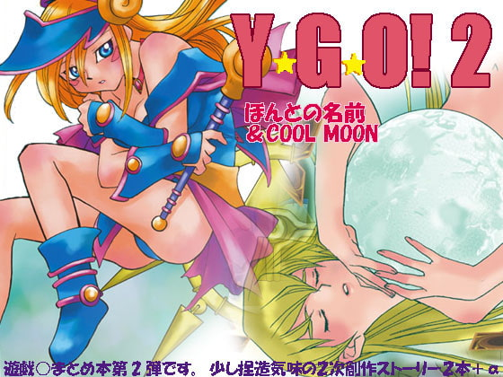 Y-G-O!2 [Bansho no Phase 3]