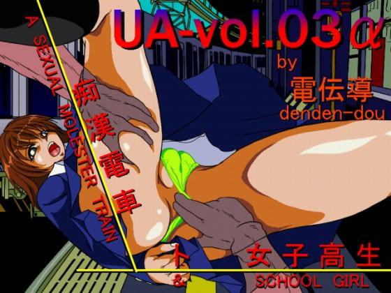 http://img.dlsite.jp/modpub/images2/work/doujin/RJ030000/RJ029736_img_main.jpg