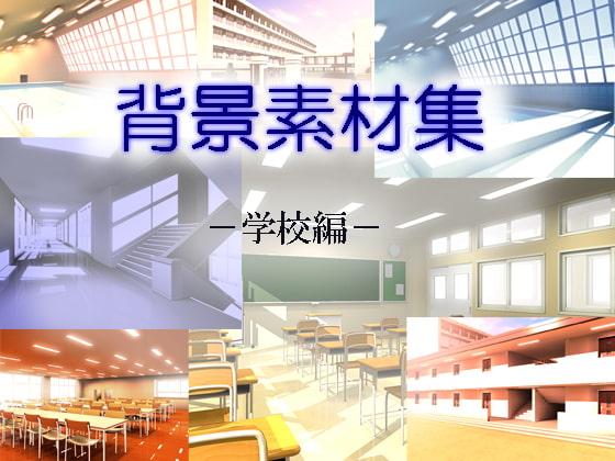 RJ030315 img main CG背景素材集 学校編