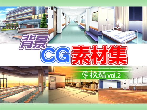 RJ030697 img main 著作権フリー背景CG素材集「学校編2」