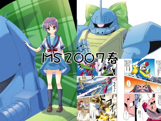 RJ030882 img main MS2007春