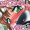 EROTIC SHELL Ver1.1