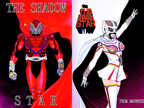RJ032582 img main THE SHADOW STAR