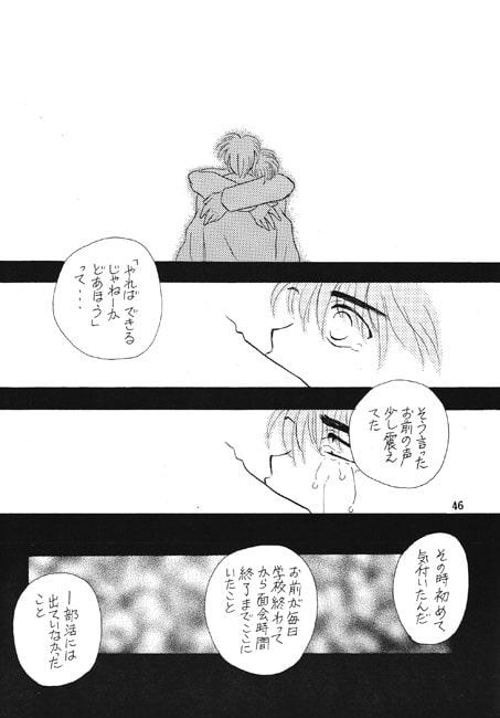 LOVE ENDEAR