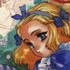 欲望の国のアリス