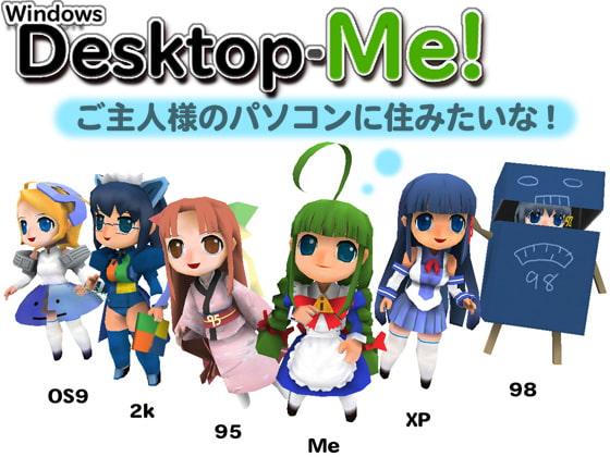 RJ033970 img main DesktopMe!