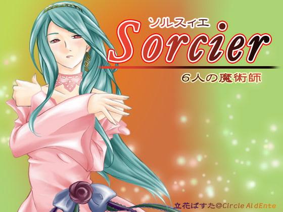 RJ034519 img main Sorcier~ソルスィエ~ 6人の魔術師