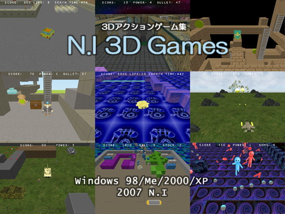 RJ034564 img main N.I 3D Games