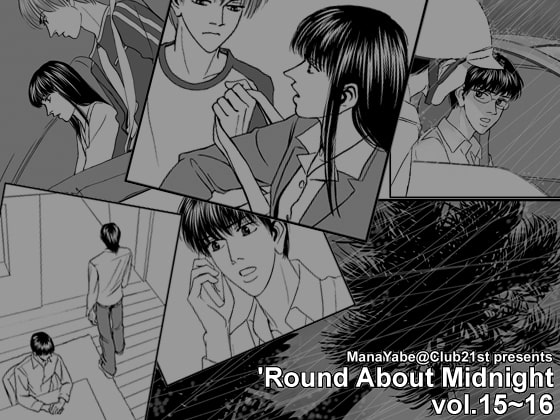 'Round About Midnight vol.15-16