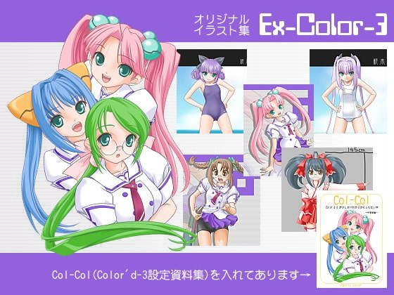 RJ034727 img main EX Color3