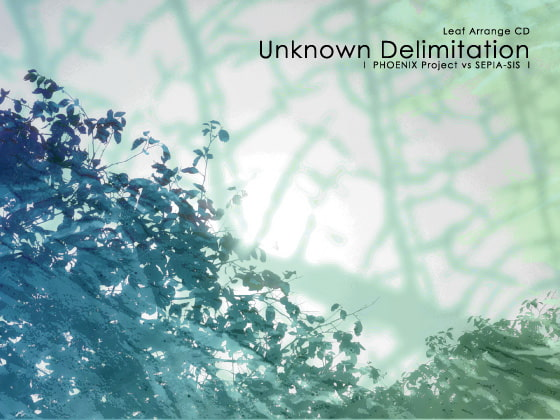 Unknown Delimitation [PHOENIX Project vs SEPIA-SIS]