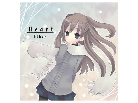 Heart [Ether]