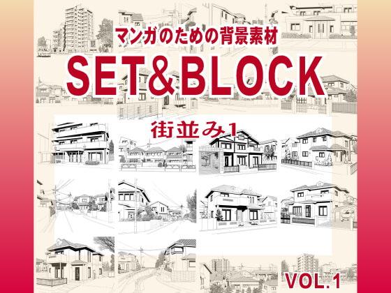 RJ037267 img main マンガのための背景素材「SET&BLOCK」街並み1