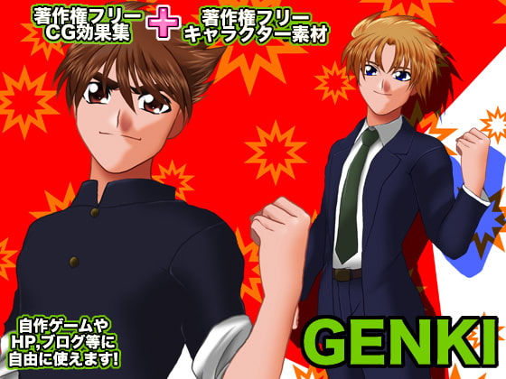 Non-copyrighted CG image collection - GENKI [Shoune MAX]