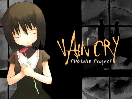 RJ038626 img main VAIN CRY