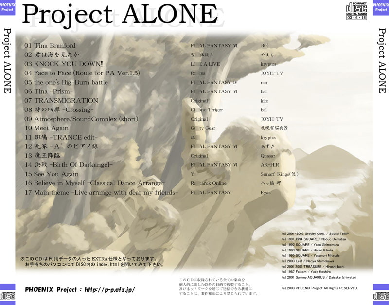 Project ALONE [PHOENIX Project]