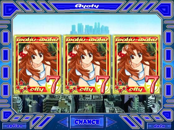 RJ038673 img main Ryotyパチンコゲーム「ワクワクシティー」
