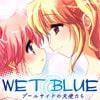 WET BLUE 〜プールサイドの天使たち〜