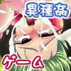 孤高騎士メリッサ〜反逆女騎士異種姦陥落〜