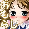 オモシュー NO.01