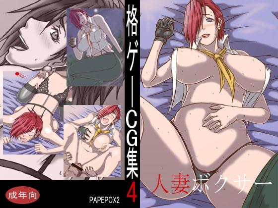 同人ゲーム・同人CG集 Vol.106->画像>169枚