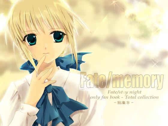 RJ040335 img main Fate/memory