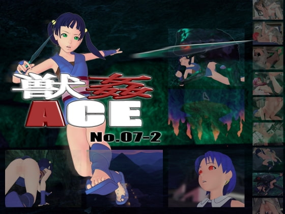 RJ040477 img main 獣姦ACE NO.07 2