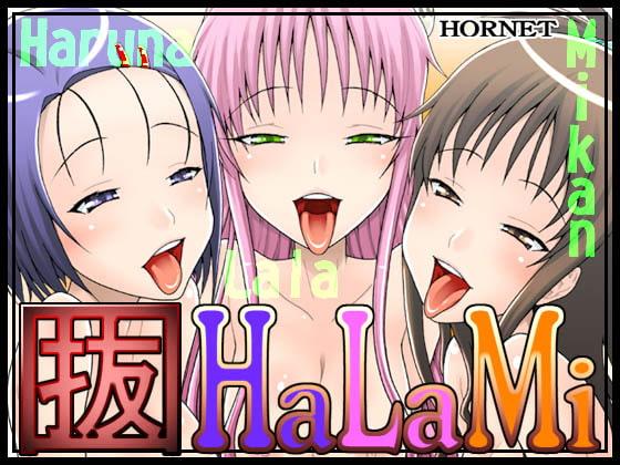 HaLaMi