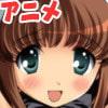 ファミ☆れす〜D2〜