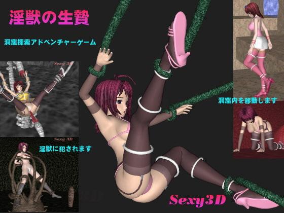 samie-luchshie-igri-s-elementami-erotiki