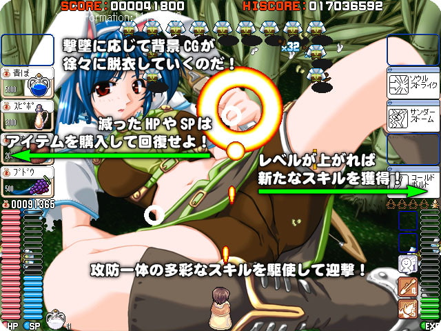 らぐしゅーVol2 (studio麗) DLsite提供:同人ゲーム – シューティング