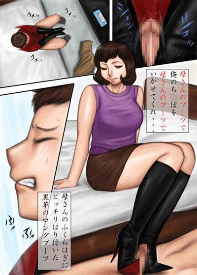 超魅力的な母親のHな画像37 [無断転載禁止]©bbspink.com->画像>686枚
