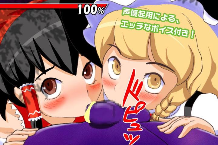 同人ゲーム・同人CG集 Vol.109->画像>309枚