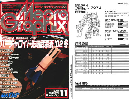 RJ042588 img main メオラグラフィックス
